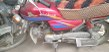 Honda 70 cc